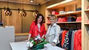 Schoonzussen starten samen nieuwe kledingzaak