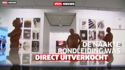 Naakte rondleiding in Fotomuseum in Antwerpen groot succes