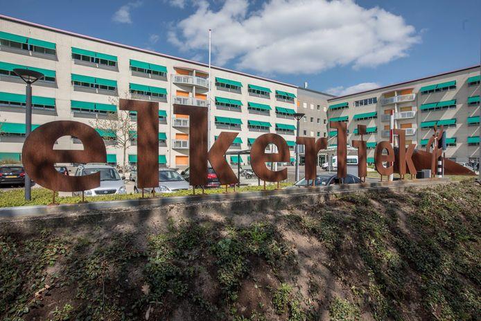 Elkerliek ziekenhuis in Helmond stockadr