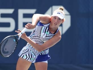 Elise Mertens mept zich in twee sets naar achtste finales op US Open