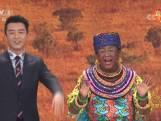 Rel in China: 'TV-sketch met zwart geschminkte vrouw extreem kwetsend'