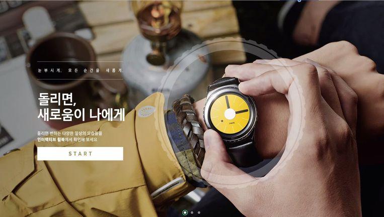 Beeld van de reclamecampagne in Zuid-Korea voor de Gear S2, de nieuwe Samsung-smartwatch. Beeld
