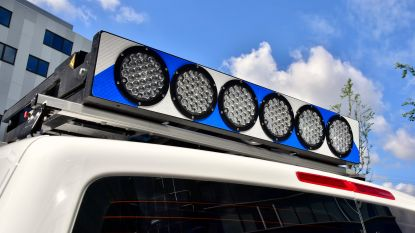72 bestuurders geflitst op Krijgsbaan