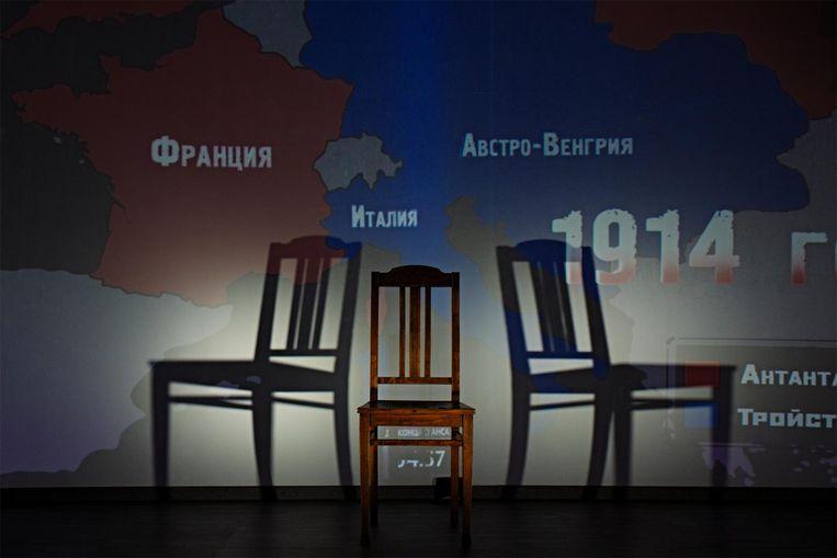 Deze stoel is afkomstig uit het Russische Siberië.
