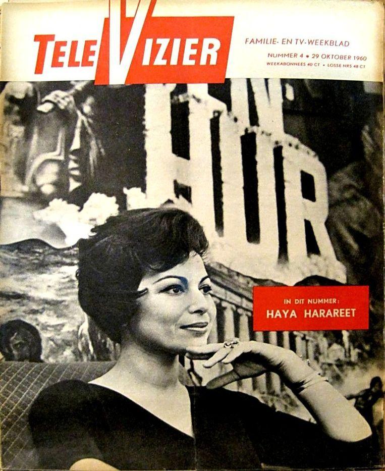 Over wekelijkse tv-programma's in weekblad TeleVizier werd in de jaren '60 lang geprocedeerd. Beeld