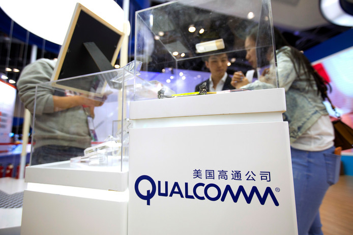 Qualcomm-stand op de Global Mobile Internet Conference (GMIC) in Beijing.