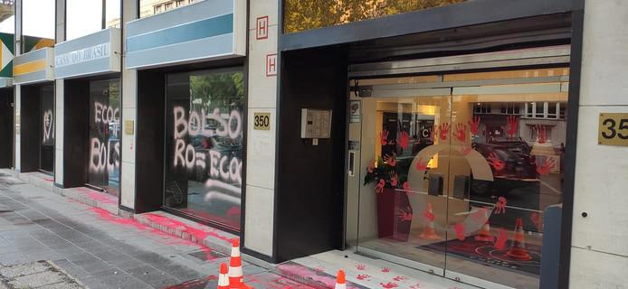 L'ambassade du Brésil à Bruxelles, ce 5 septembre.