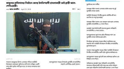 Belgische speurders halen IS-propaganda offline
