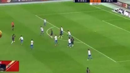 FT Buitenland (29/3). Ronaldo onzeker voor kwartfinale tegen Ajax - Dembélé scoort eerste treffer in China, maar verliest na goal Acheampong
