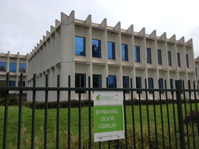 Het Cementrum in Den Bosch.