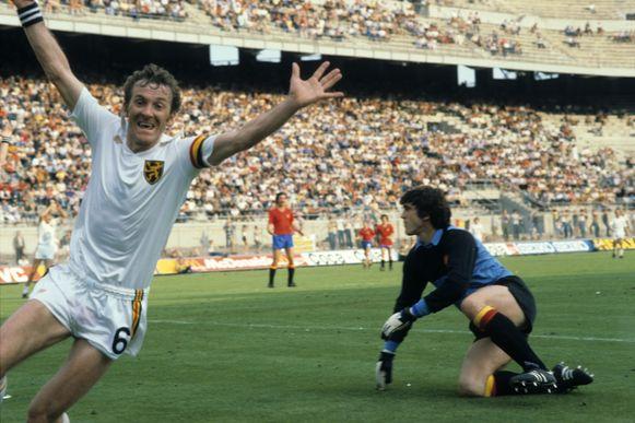 15 juni 1980: België klopt Spanje met 2-1 in zijn tweede groepswedstrijd op het EK in Italië en legt de basis voor de kwalificatie voor de finale. Julien Cools maakte de winning goal.