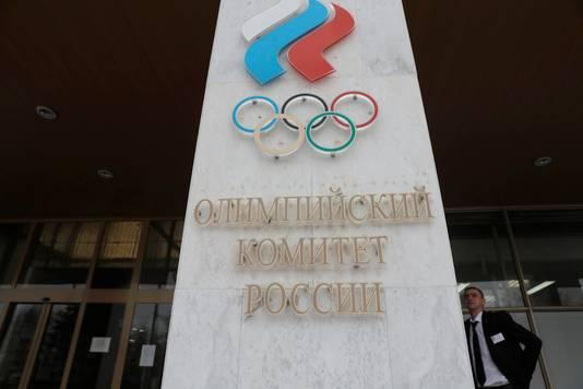 Het hoofdkantoor van het Russisch Olympisch Comité in Moskou.