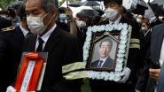 Uitvaart burgemeester Seoel gaat ondanks petitie door